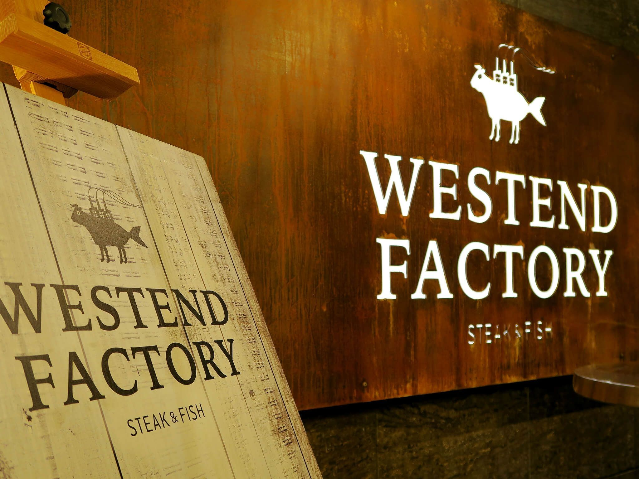 Westend Factory Steak and Fish Restaurant Munich